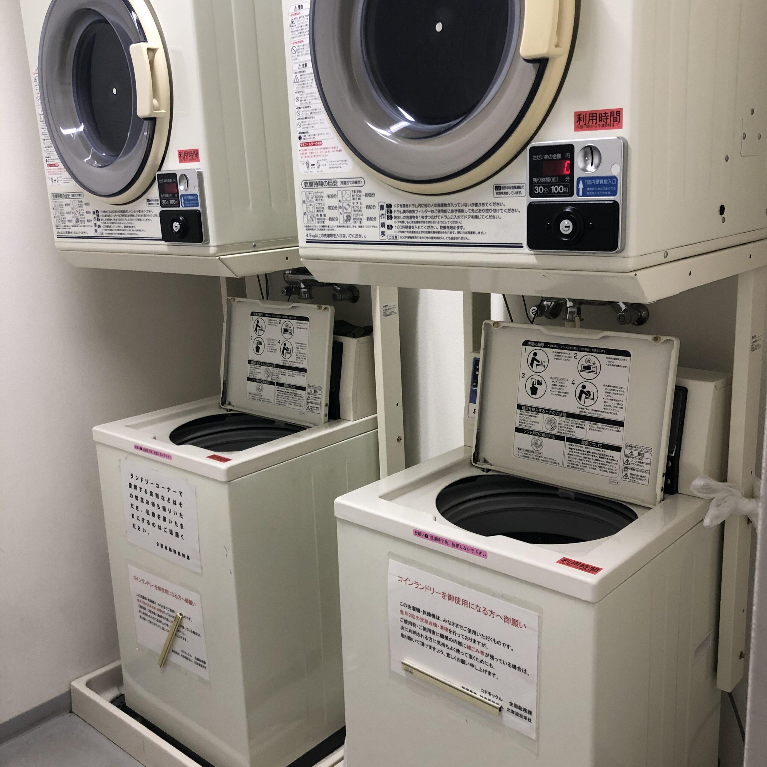 長期入院中の洗濯
