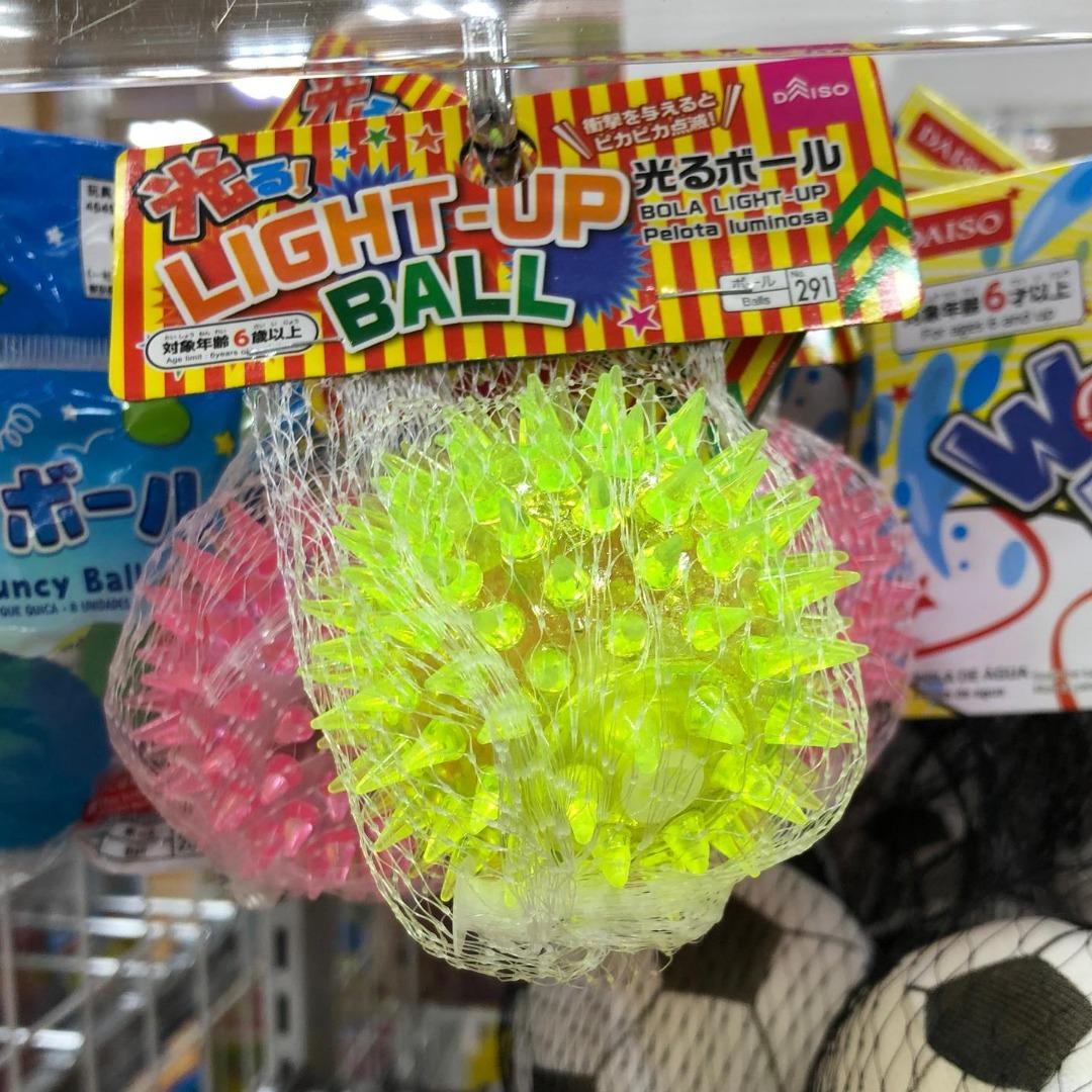 100均の光るボール