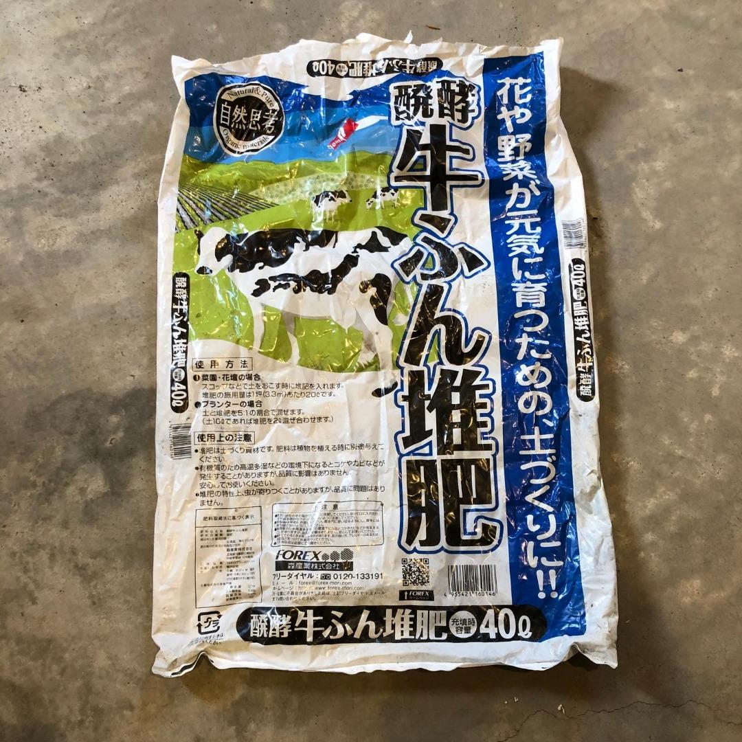 袋栽培の袋