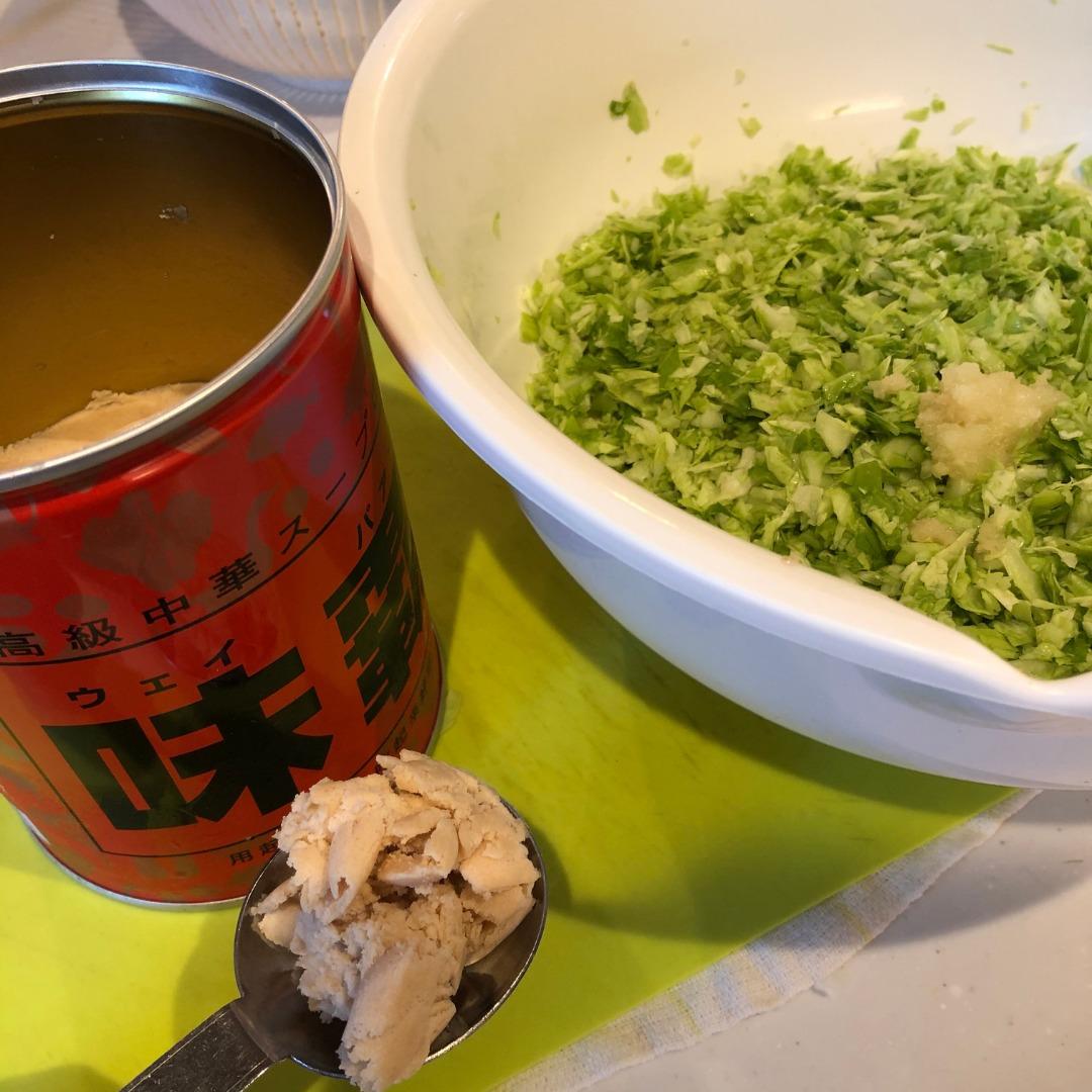 大葉餃子の作り方